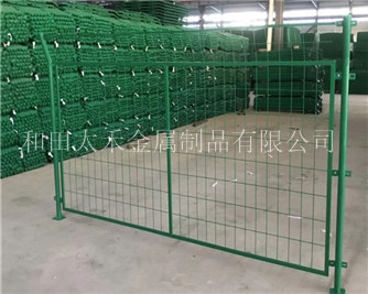 養殖護欄網